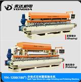 I am very interested in the YONGDA YH 1200 stone bullnose edge polishing machine you released on STONEBTB com