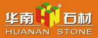 FUJIAN HUANAN STONE CO.,LTD