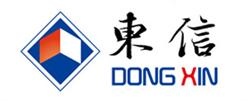 Qingdao Dongxin stone CO.,Ltd.