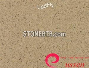 Quartz Stone (Quicksand Yellow)