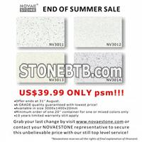Hot Sale Artificial Quartz Stone