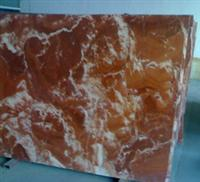 Chen Pi Red Granite