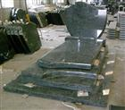 Butterfly Blue Granite Tombstone