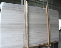 Grey Wood Grain slab