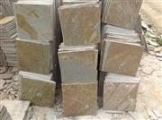 Yellow Quartzite Tiles and Slabs