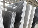 China Bardelio Marble Slab