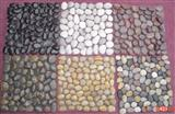 Pebble Stone Mosaic Pattern, Tiles