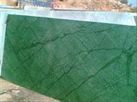 Green Marble,Marble Stone