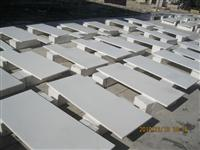 Chinese White Marble,White Jade Tile