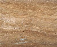 Persian Brown Travertine Tile