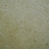 Triesta Marble, Egyptian Marbles