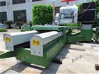 Semi-Auto Stone Cutting Machine for Granite/Marble Tiles for Sale