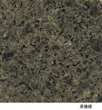 Chinese Granite ChengDe Green