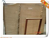 Milan Travertine Light Yellow Travertine
