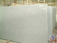 G603 Granite Slab, Chinese Granite, China Granite, Grey Granite