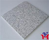 G603 Granite, Padang Grey Granite, China Granite, Chinese Granite