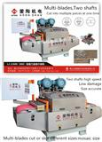 LJ-2 Two heads multi-blades tile cutting machine