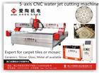 AT2015W 5-axis CNC water jet cutting machine