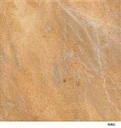 Chinese Marble WanXia Red