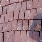Porphyry, Dayang Red Kerbstone,Curbstone