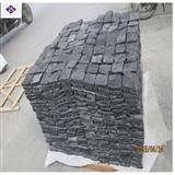 Natural Stone Outdoor Driveway Paving Stone for Sale