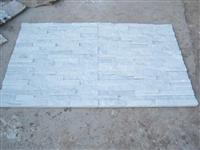White Quartzite Ledge Stone