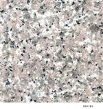 Chinese Granite XiLi Red
