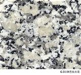 Chinese Granite Bala Flower