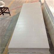 Beige Cultured Marble