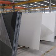 Prefabricated Quartz Slabs