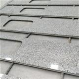 Swan Grey Countertops