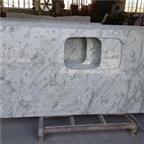 Royal White Countertops