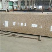 Prefabricated Countertops