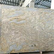 Caesar Gold Granite Slabs