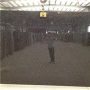 Angola Black Granite Slabs