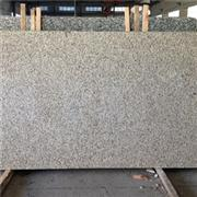 Tiger Skin White Granite Slabs