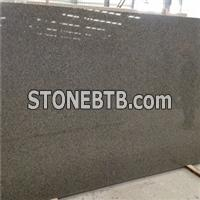 Chengde Green Granite Slabs