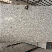 Swan Grey Granite Slabs