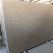 China Gold Granite Slabs