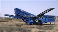 Track Mounted Screening Plant