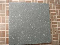 Blue Star Limestone