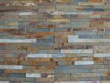 Slate Culturel Stone Wall Cladding