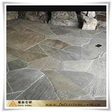 Chinese Blue Stone Flag Tiles