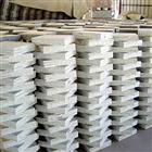 supply various kinds of granite products