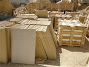 Yellow sand stone slabs