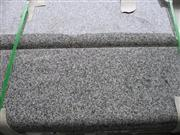 G623 Rose Beta Granite Slab