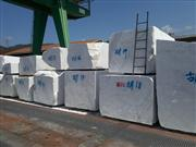 Carrara White Marble blocks