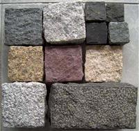 Various Color Cobbles Or Paving
