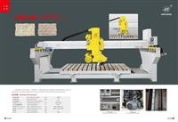 Mono-Bridge Cutting Machine