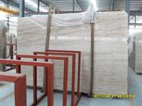 Milan Travertine